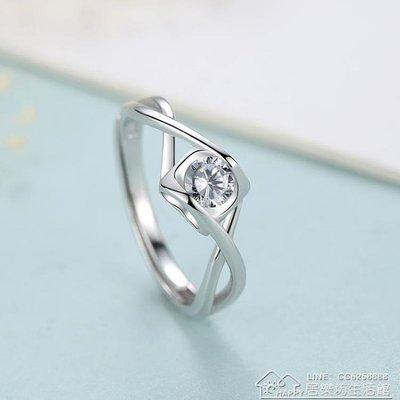 S925純銀戒指女士款情侶求婚戒仿鉆戒日韓開口指環情人節520禮物