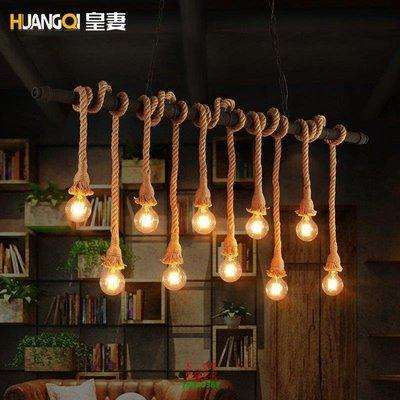【美學】loft水管麻繩餐廳咖啡館北歐復古工業茶樓吊燈MX_1652