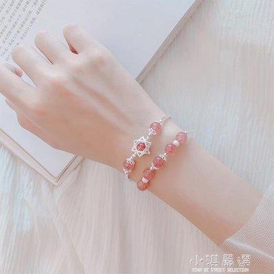 哆啦本鋪 S925銀天然草莓晶手鏈 粉晶手串水晶手鏈 六芒星手鐲純銀桃花姻緣 D655