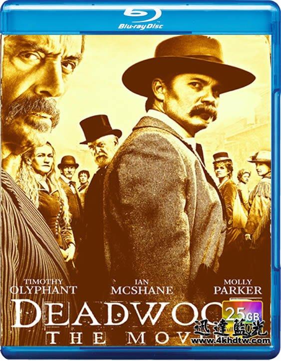 25G任選5套999包運!BD-12381化外國度電影版朽木 Deadwood (2019)