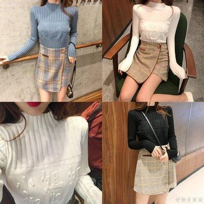 好物多商城 秋裝新款字母長袖打底衫+不規則A字半身裙兩件套時尚套裝女裝