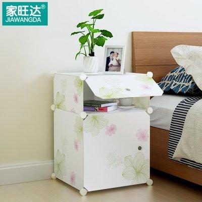 [全場免運]家旺達床頭櫃簡約現代塑料儲...