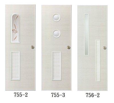 阿聯屋-浴室用優質(洗白橡色) ㊣南亞塑鋼門-浴室門.浴廁門(防水)