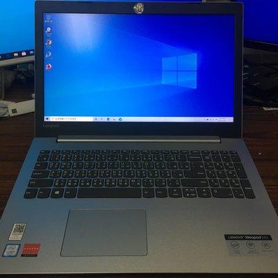 lenovo i5 8250u 15吋 筆電