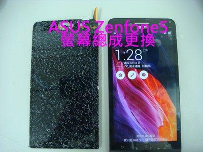 ASUS華碩 Zenfone 4 ZE554KL Z01KD 原廠液晶 原廠螢幕 液晶總成 玻璃 顯示 面板維修