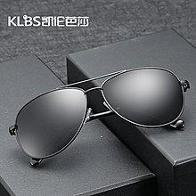 [凱倫芭莎]2003眼鏡鏡框墨鏡太陽眼鏡鏡片新款太陽鏡男士偏光墨鏡釣魚開車司機鏡復古偏光蛤蟆鏡批發1592112