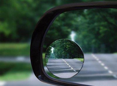 (2入)360度大視野高清無邊可調小圓鏡 倒車小圓鏡 廣角鏡 汽車後視鏡 台南市