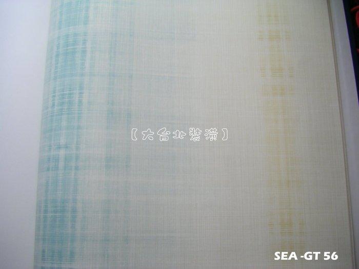 【大台北裝潢】美國Seabrook進口壁紙GT* Marble Stripe 漸層條紋(3色)