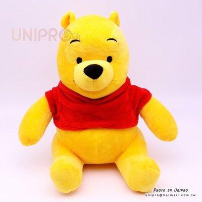 【UNIPRO】迪士尼 小熊維尼 Winnie the Pooh 經典 坐姿 蜜蜂 維尼 絨毛玩偶 娃娃 26公分