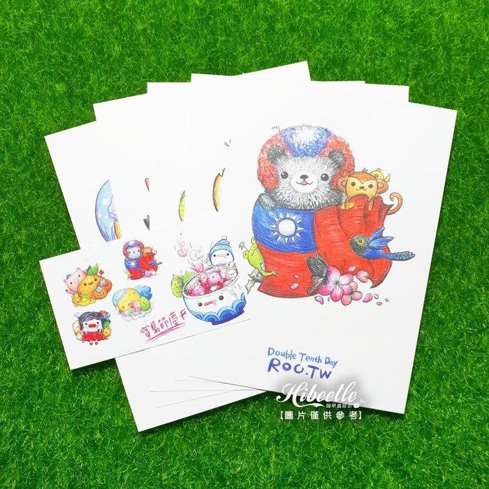 【hibeetle 明信片】寶島節慶F 明信片 [ 好寫好蓋章吸墨佳 ] 台灣插畫 手繪 色鉛筆 卡片 [5款各1張]