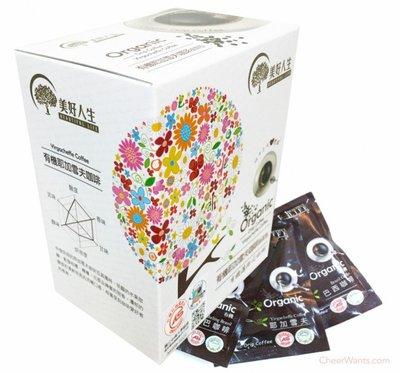 《美好人生》有機濾掛式-耶加雪夫咖啡-掛耳包(60g/盒)2盒組