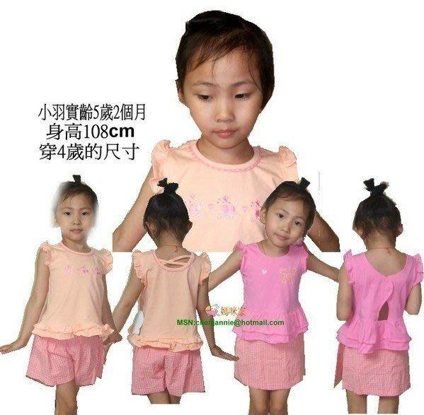 媽咪家【AG004】AG4裙式上衣2件組 短袖 花邊 裙式 上衣 褲裙 短裙 套裝 2件組~12.18.24.2.4.6