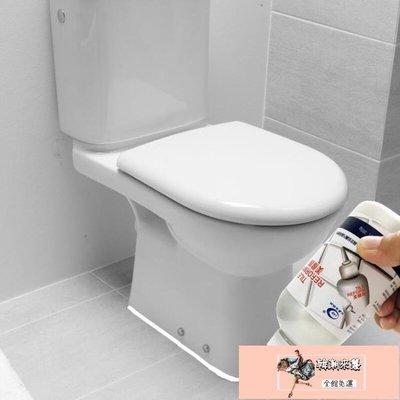美縫貼防水膠帶衛生間廚房墻角縫隙貼馬桶...