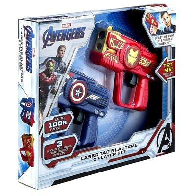 Marvel 漫威 復仇者聯盟 終局之戰 互動式雷射槍對戰組~請詢問庫存