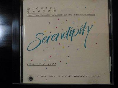 MICHAEL GARSON ~ SERENDIPITY,早期美版,發燒CD,RR - 20CD。
