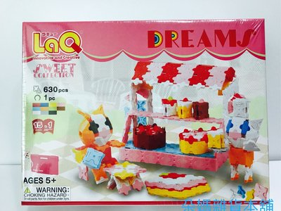 LaQ立體拼圖 dream girl甜點世界  日本帶回  現貨