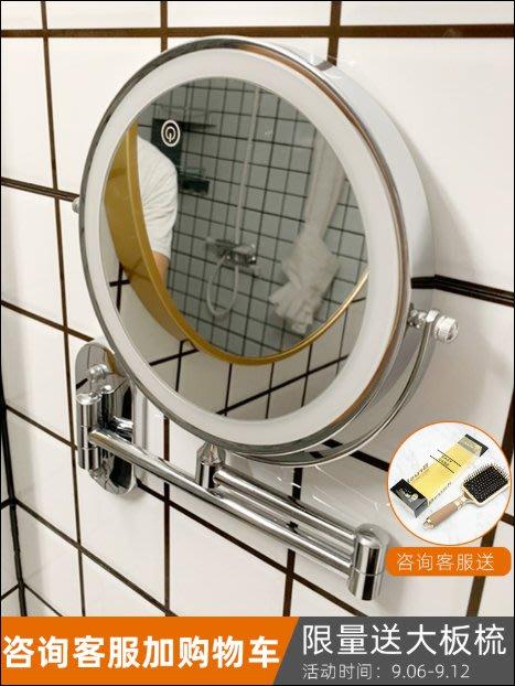 SX千貨鋪-浴室鏡子免打孔led折疊伸縮化妝鏡衛生間美容雙面鏡帶燈壁掛梳妝