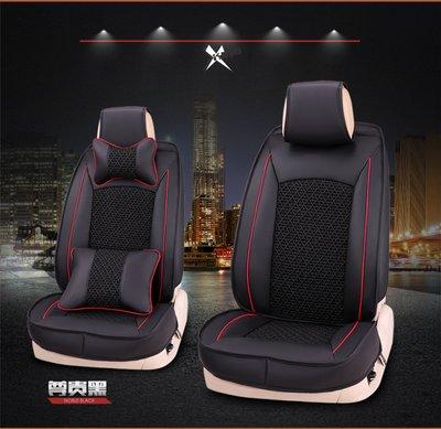 【數碼3D腳踏墊】數碼王汽車椅套 雙色 編織款 半包款 FORTIS椅套 OUTLANDER椅套 X5椅套 保護皮椅