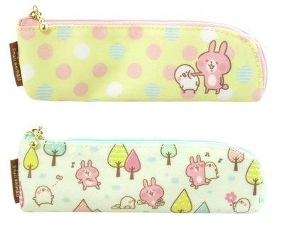 尼德斯Nydus~* 日本正版 卡娜赫拉的小動物♡ 可愛萬物論 P助 粉紅兔兔款 鉛筆盒 收納包 -約18cm