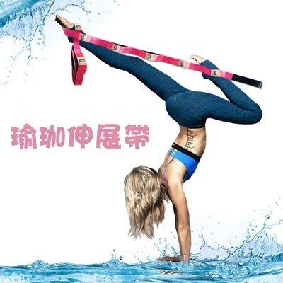 瑜珈伸展帶 拉筋帶(1入)-健身有氧瑜珈訓練輔助繩(顏色隨機)73pp472[獨家進口][米蘭精品]