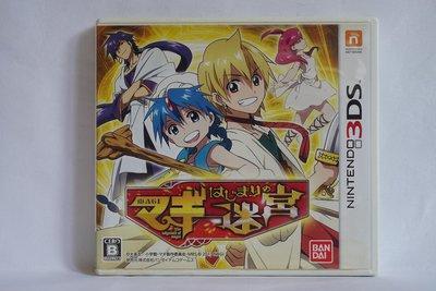 Nintendo 3DS MAGI 魔奇少年 最初的迷宮 初始迷宮 日版 正品