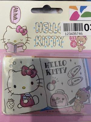 全新 現貨 Hello kitty 悠遊卡 塗鴉本