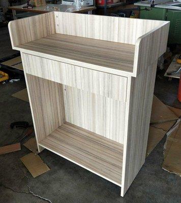 (MCF傢俱工廠)(含稅價)(台製)高級木製講桌(有抽屜)/講台/演講桌/泊車台/櫃檯(外縣市不寄送)台中40年老店