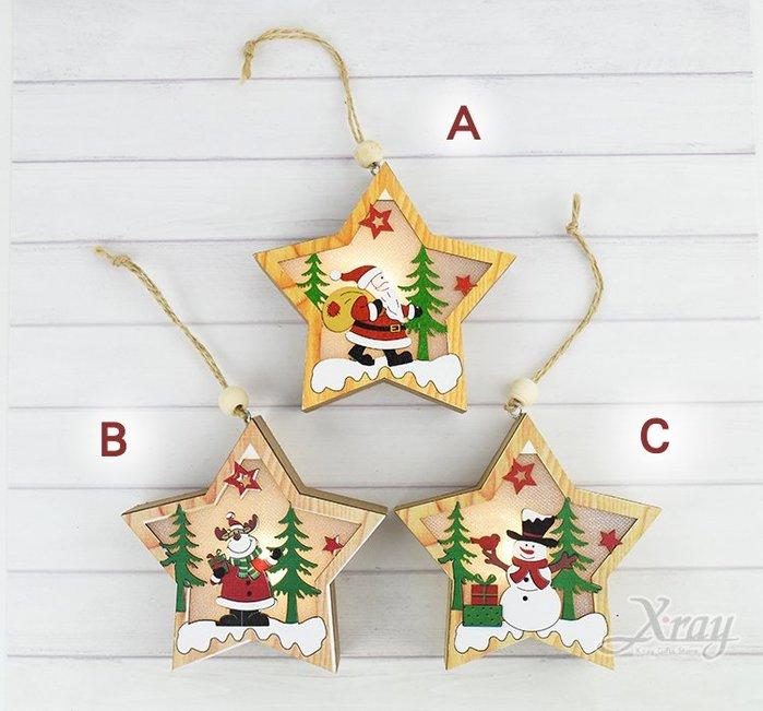 X射線【X461514】帶燈木製五角星-小(3款-老公公/麋鹿/雪人),聖誕節/木製/手作/裝飾/擺飾/掛飾/壁燈/夜燈