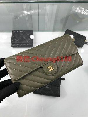 頂級 Chanel 經典V紋 80759 螞蟻紋 綠色 金扣 長款翻蓋銀包19x10x3cm