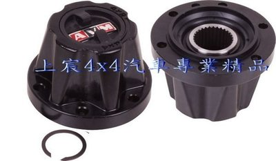 【上宸】三菱 MITSUBISHI Challenger 挑戰者 4X4 手動 輪殼 AVM 手動輪殼 吉甫車 手動輪殼