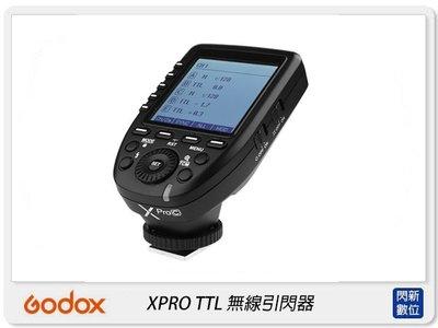 ☆閃新☆Godox 神牛 XPro-S...
