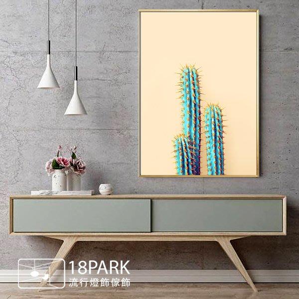 【18Park 】精緻細膩 cactus [ 畫說-Fun仙人掌-60*80cm(鵝黃) ]
