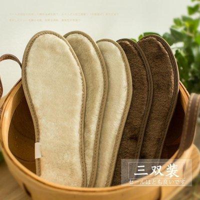 保暖棉鞋墊冬男女防寒羊毛絨鞋墊竹炭除臭吸汗透氣加絨加厚毛鞋墊XBD