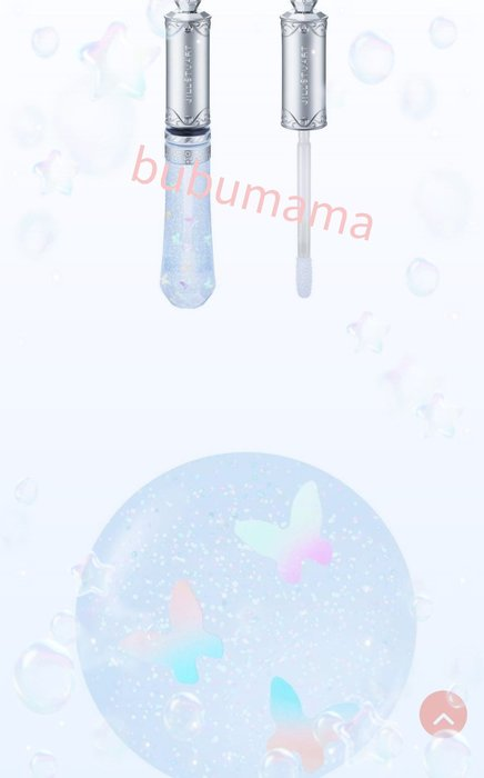 布布媽咪~JILL STUART吉麗斯朵 湛藍祝福復刻版光透寶石豐唇精華10ml全新品珍藏價$810現貨喔!