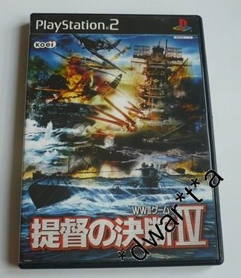 PS2 PlayStation 2 Game - 提督之決斷 IV (戰略遊戲)