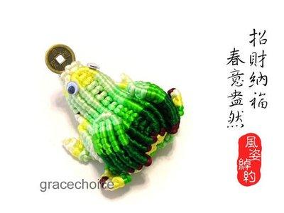 風姿綽約--招財蟾蜍擺飾(A027)~咬銅錢蟾蜍,招財納福~ 喬遷,開張的好禮 ~純手工製作