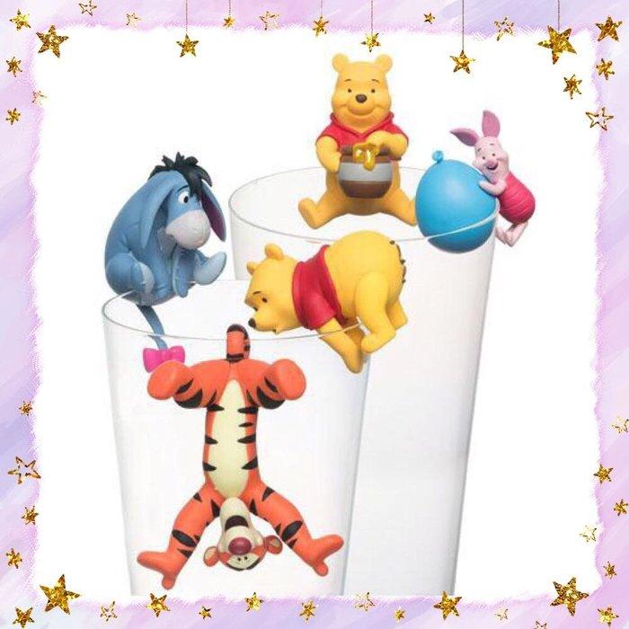 Winnie 維尼熊 小熊維尼 杯緣子 Disney 迪士尼 跳跳虎 小豬 屹耳 維尼 好伙伴 好朋友 公仔 擺件 玩具 盒玩 克里斯多福.羅賓 驢子 瑞比