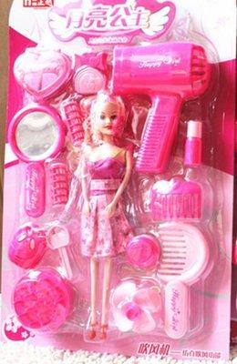 【晴晴百寶盒】可愛月亮公主桌遊 女孩玩具 芭比娃娃扮家家酒 益智遊戲 生日禮物 送禮禮品 CP值高 平價促銷 A164