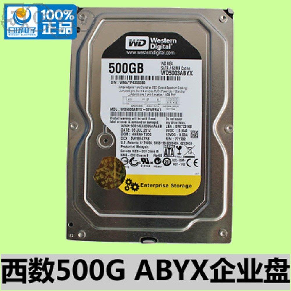 5Cgo【權宇】黑盤WD RE4 WD5003ABYX 500GB 500G 3.5吋企業級硬碟64M SATA 含稅