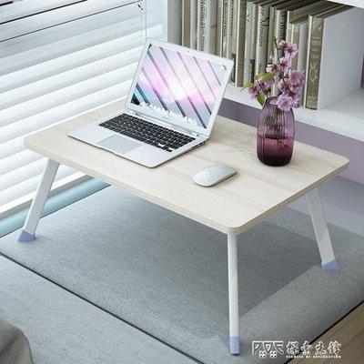 床上書桌摺疊桌大學生宿舍筆記本電腦做桌寢室多功能懶人小桌子igo