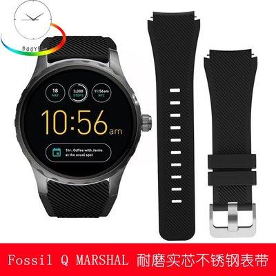 錶帶 手錶配件 保護殼化石Q MARSHAL系列運動智能手表帶 fossil explorist男女硅膠防水