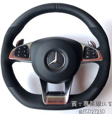 Benz W204 W205 W212 C250 C300 C63S E300 E350 E63 CLA AMG方向盤