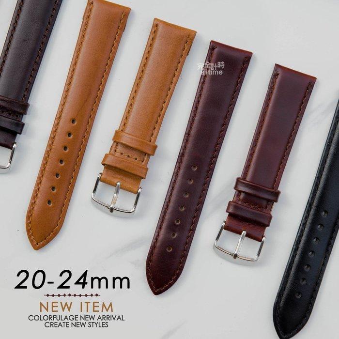 【完全計時】錶帶館│24mm Panerai 沛納海代用 高級真皮錶帶(20-24mm)四色