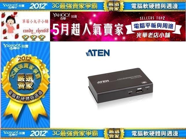 【35年連鎖老店】ATEN VS192 2埠4K DisplayPort分配器有發票 2年
