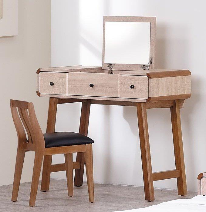 【DH】商品貨號BC019-6商品名稱《柏雅》98CM鏡檯組含椅(圖一)木心板+實木。台灣製。細膩優質精品。新品特價