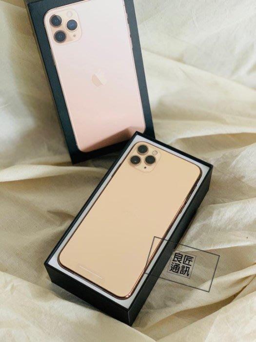《良匠通訊》APPLE IPHONE 11 Pro Max 64G  (二手.機況漂亮.文橫)