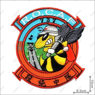 【ARMYGO】空軍第737聯隊基地勤...