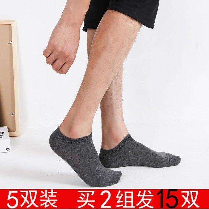 襪子男短襪船襪男士夏季薄款純棉防臭吸汗9.9淺口隱形襪