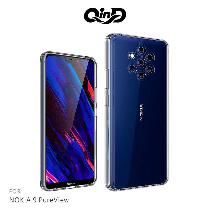 QinD NOKIA 9 PureView 雙料保護套 硬殼 背蓋 透明殼 鏡頭保護 高於螢幕【MIKO米可手機館】