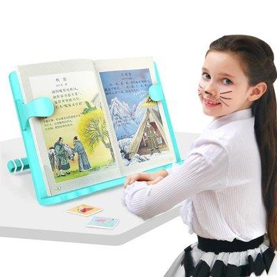 閱讀架讀書架看書架簡易桌上兒童學生用夾...